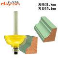 トリマー ビット クラッシック カーブ 1/4軸 ( 刃径 31.8mm ) Microtungsten carbide 【dm12602】