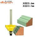 トリマー ビット ダブル ロマン 1/4軸 ( 刃径 25.4mm ) Microtungsten carbide 【dm12604】