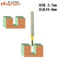トリマー ビット ストレート 1/4軸 ( 刃径 3.7mm ) Microtungsten carbide 【dm12701】