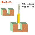 トリマー ビット ストレート 1/4軸 ( 刃径 6.35mm ) Microtungsten carbide 【dm12702】