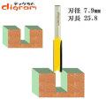 トリマー ビット ストレート 1/4軸 ( 刃径 7.9mm ) Microtungsten carbide 【dm12703】