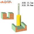 トリマー ビット ストレート 1/4軸 ( 刃径 12.7mm ) Microtungsten carbide 【dm12705】
