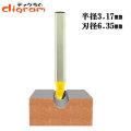 トリマー ビット 丸溝 1/4軸 ( 刃径 6.35mm ) Microtungsten carbide 【dm12709】