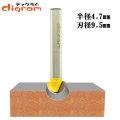 トリマー ビット 丸溝 1/4軸 ( 刃径 9.5mm ) Microtungsten carbide 【dm12710】