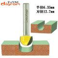 トリマー ビット 丸溝 1/4軸 ( 刃径 12.7mm ) Microtungsten carbide 【dm12711】