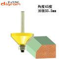 トリマー ビット 角面 45度 1/4軸 ( 刃径 35.5mm ) Microtungsten carbide 【dm12718】