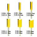 トリマー ビット ストレート 6組 セット 1/4軸 Microtungsten carbide 【dms12701】