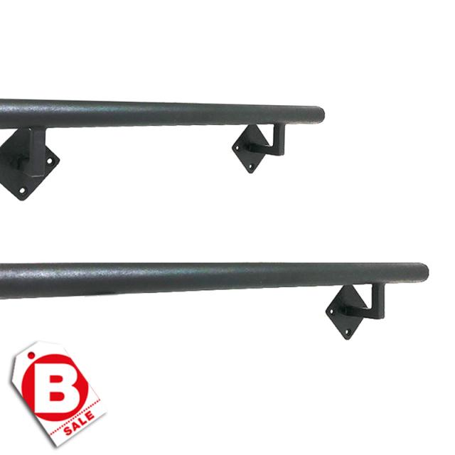 B級品ロートアイアン製壁付けハンドレール手すり|長短2本セット