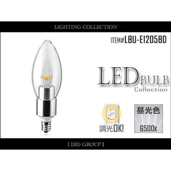 LED電球,明るい,激安,E12,調光可能