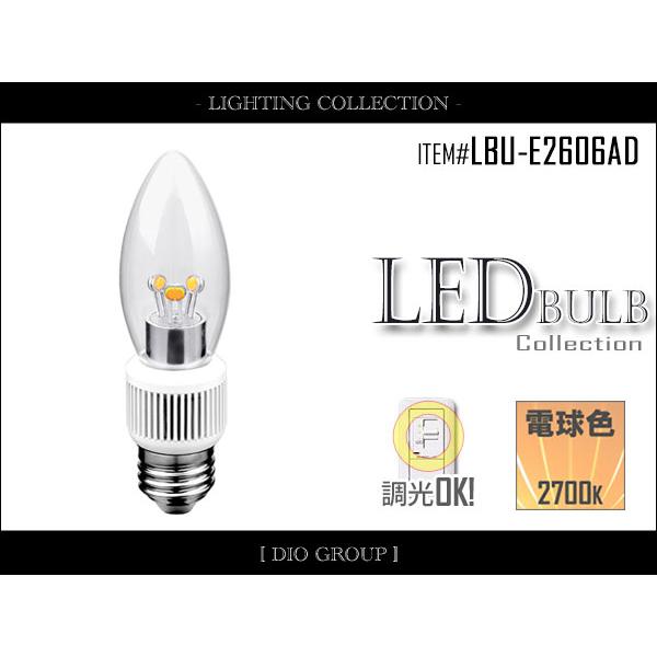 LED電球,明るい,激安,高品質,安い,おしゃれ