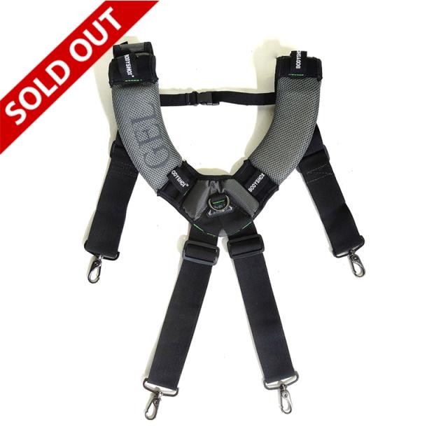 腰袋ベルト用サスペンダー(フックタイプ)|ツールライダー/GSX ver2