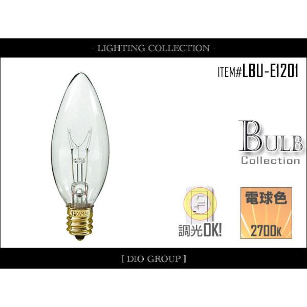 白熱電球,明るい,激安,E12,調光可能