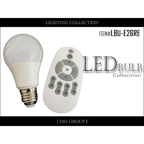 led電球,安い,激安,明るい,明暗センサー,人感センサー,リモコン