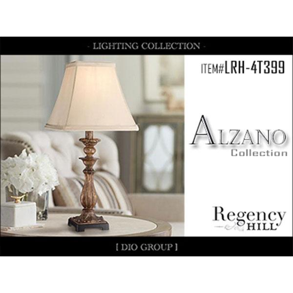 アルツァーノ1灯テーブルランプ/据置型