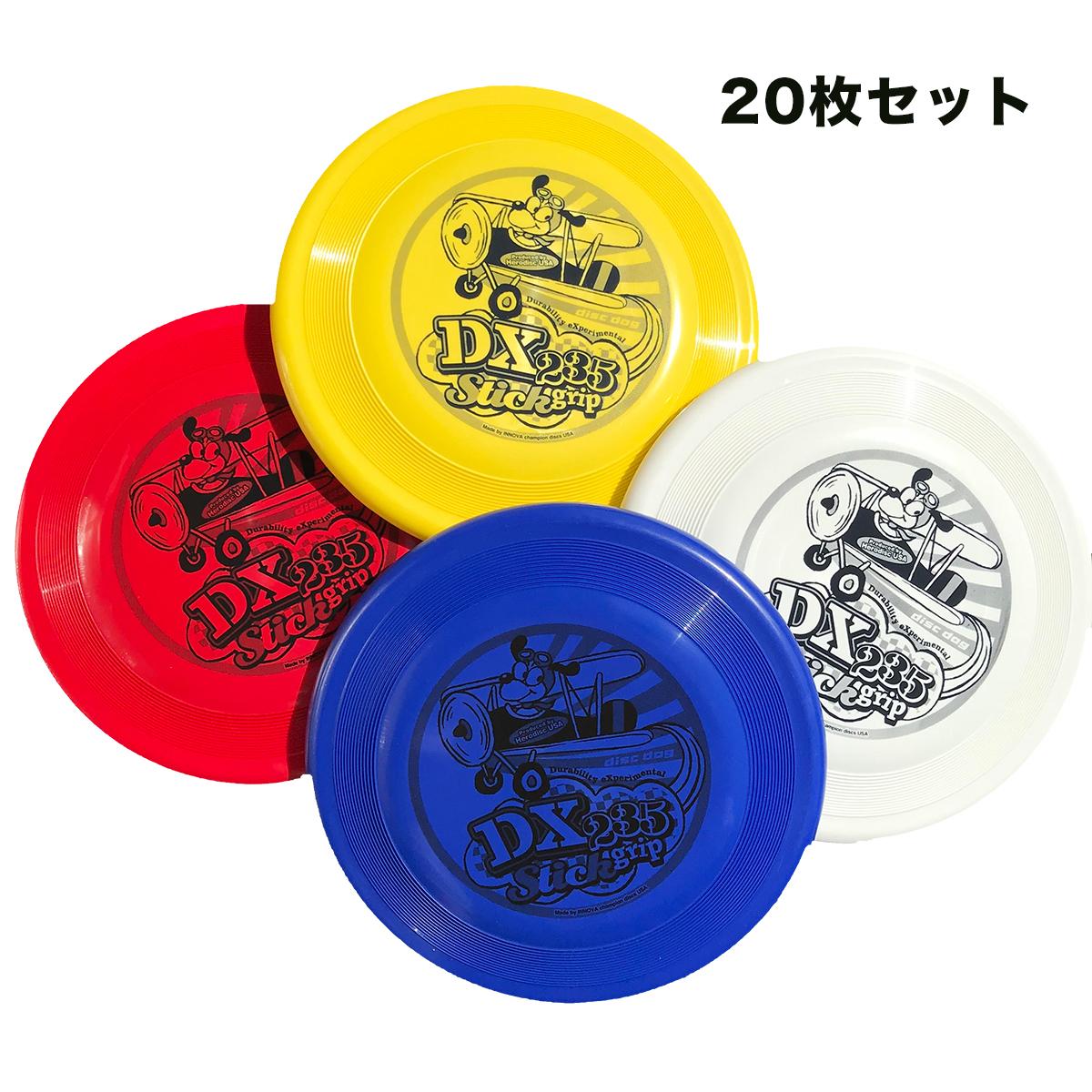 Hero DX 235 Stick grip 20枚セット