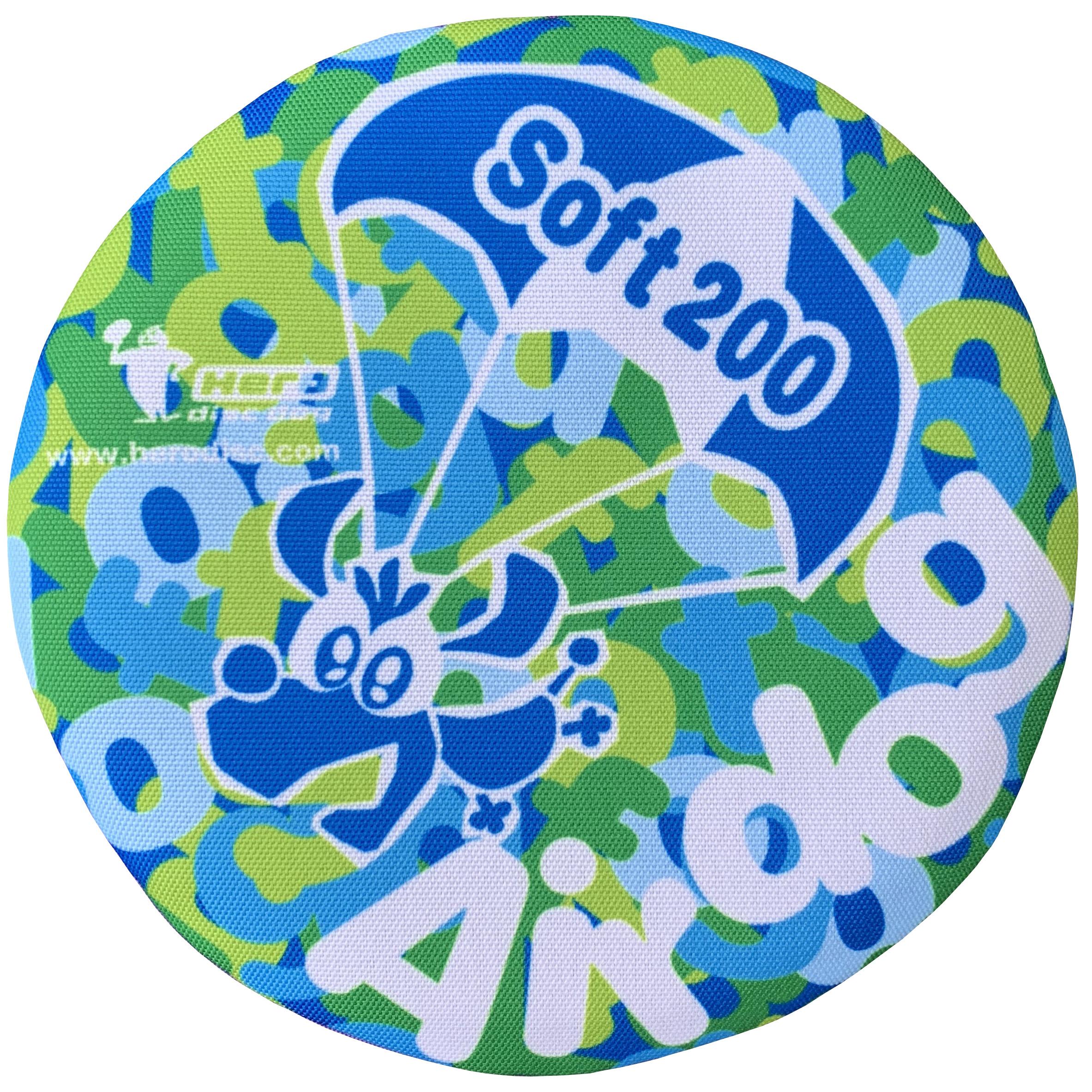Airdog Soft 200