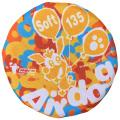 Airdog Soft 135