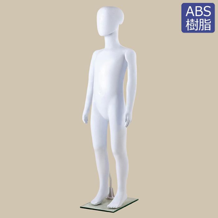 子供全身リアルマネキン 高さ113cm キッズマネキン ABS樹脂製 ホワイト [EX6-546-4-3]