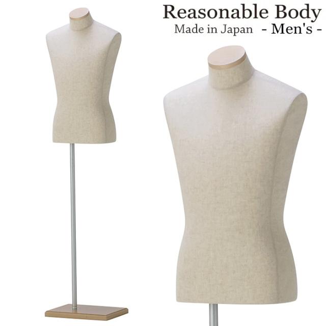 メンズマネキン 紳士トルソー 芯 地張り 腕なし 長方形ベース [BM9 4FC-53C]