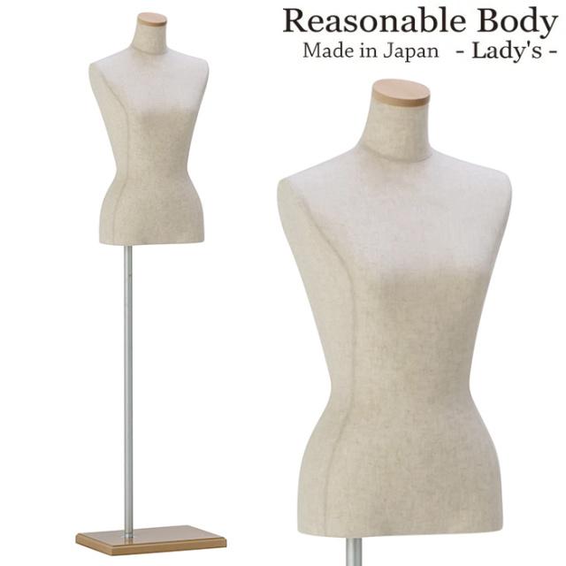 レディースマネキン 婦人トルソー 芯地張り 腕なし 長方形ベース [BW94FC-53C]