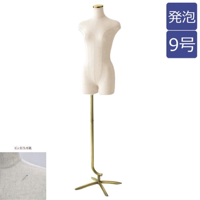 トルソー レディース 9号 腕なし 発泡スチロール製 アンティークゴールドベース マネキン 婦人 [EX3-216-7-1]