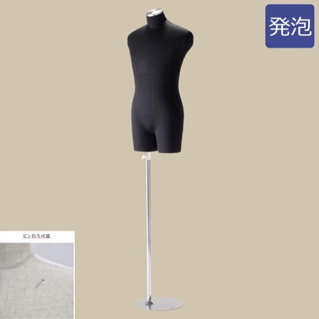 トルソー メンズ 腕なし 黒ニット張り 発泡スチロール製 円形ベース [EX4-174-3-1]