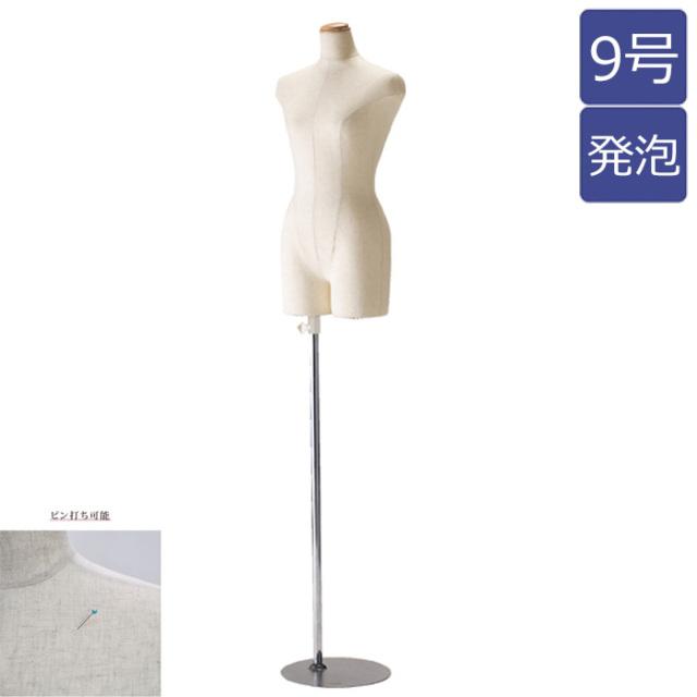 トルソー レディース 9号ミセス 発泡スチロール製 円形ベース マネキン 婦人 [EX6-178-4-1]