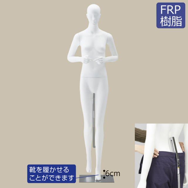 全身マネキン レディース 9号 腰受けタイプ ウォーキング ホワイト FRP樹脂製 [EX6-655-86-1]