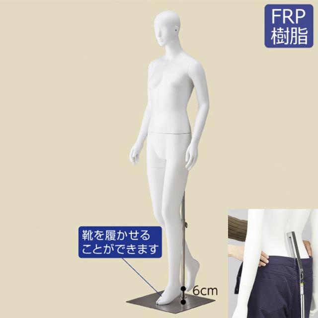 全身マネキン レディース 9号 腰受けタイプ ホワイト ウォーキングポーズ FRP樹脂製 [EX6-655-87-1]