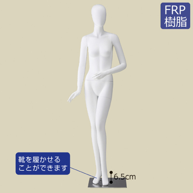 全身マネキン レディース 9号 ホワイト 左向きポーズ FRP樹脂製 [EX6-655-90-1]