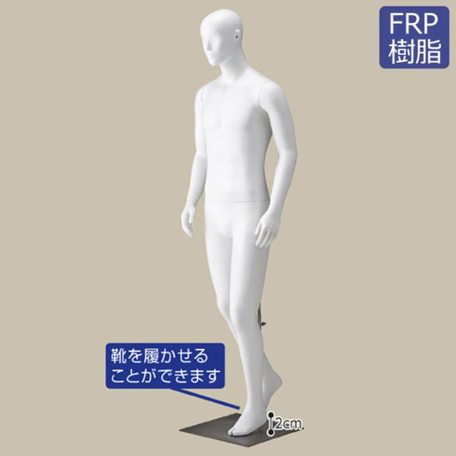 全身マネキン メンズ Mサイズ ウォーキングタイプ ホワイト FRP樹脂製 [EX6-655-92-1]