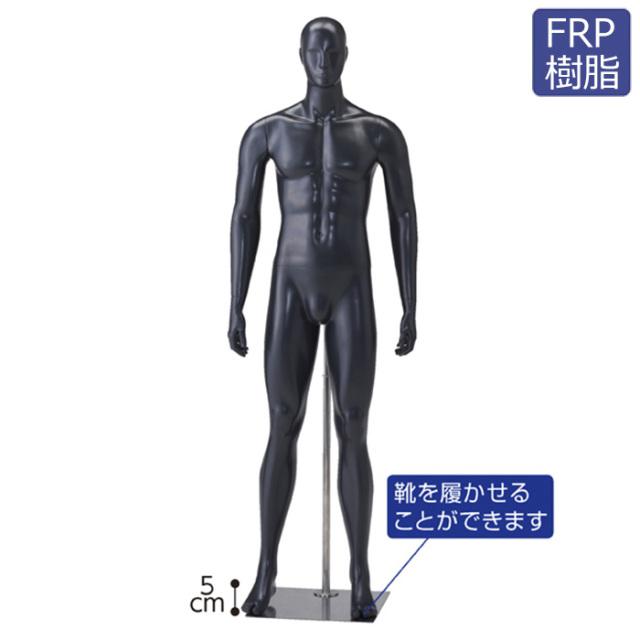全身マネキン メンズ Mサイズ 腰受けタイプ グレー FRP樹脂製 [EX8-103-6-1]