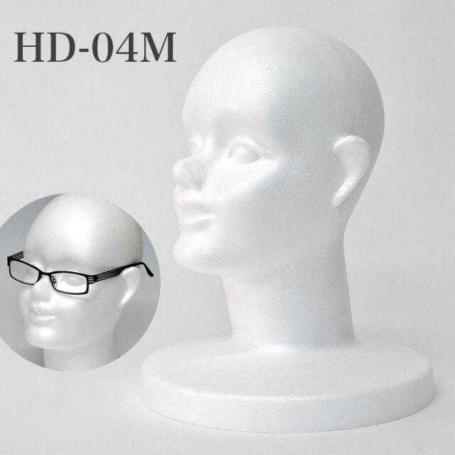 マネキンヘッド 顔付き 耳付き 発泡スチロール製 ホワイト [HD-04M-WH]