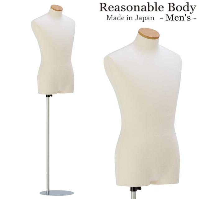 メンズマネキン リーズナブルボディ 腕なし 股有り 円形ベース [PM1-76]