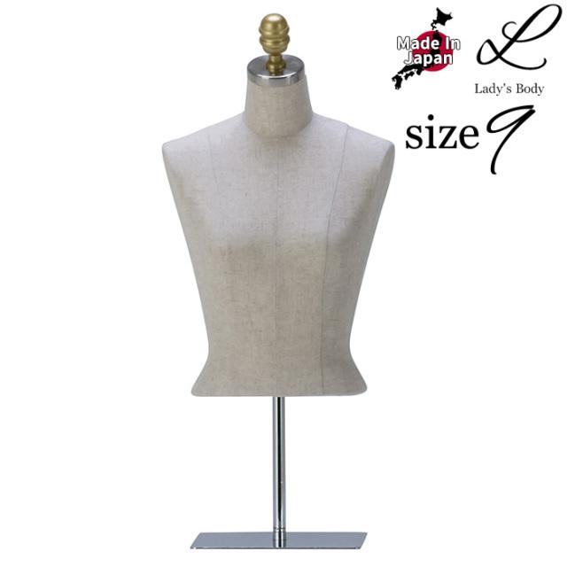 トルソー レディース 卓上タイプ 9号 発泡スチロール製 腕なし 麻張 スチールヘアラインベース 国産 [PNZ39G-S21]