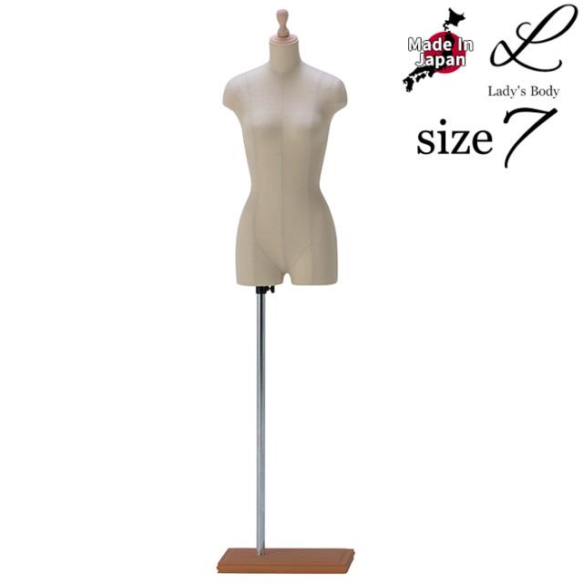 トルソー レディース 7号 発泡スチロール製 腕なし 股あり 綿麻グレージュ張 木製スタンド 国産 [PS72N-S2D]