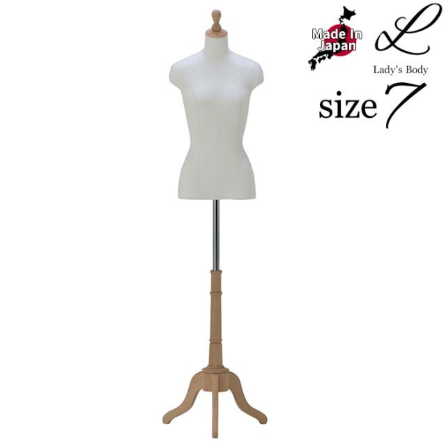 トルソー レディース 7号 発泡スチロール製 腕なし 股無し 白カツラギ張 木製猫脚ベース 国産 [PSW42N-S8N]