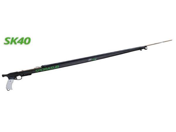 SPORASUB SK40 CM 90 SPEARGUN カーボンモノコック水中銃