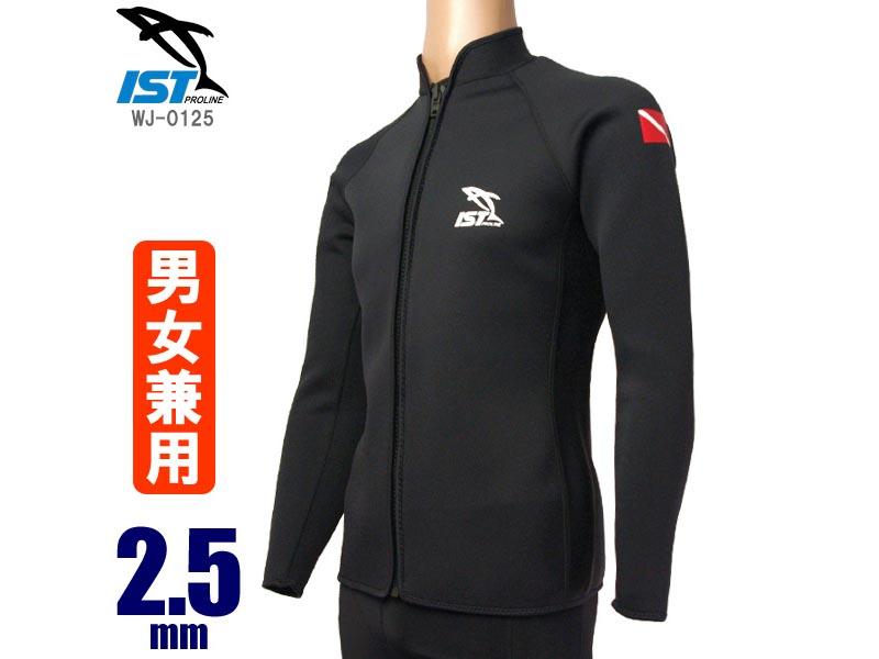 IST ウェットスーツ タッパー 大人用 2.5mm ウインドブレイカージャケット IST PROLINE WJ-0125