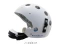 AQUALUNG 潜水用ヘルメット ノーマルタイプ フリーサイズ
