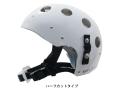 AQUALUNG 潜水用ヘルメット ハーフカットタイプ フリーサイズ
