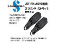 SCUBAPRO JET FIN SPRING STRAP (スキューバプロ ジェットフィン スプリングストラップ )XXLサイズ