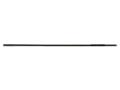 AQA(アクア) 中継ポール(アルミモリ2本式用) 全長:98cm 【KG-8308F】
