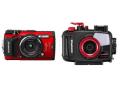 OLYMPUS(オリンパス) TG-5+PT-058 水中カメラセット(レッド) 送料無料!