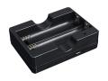 BBC(ビービーシー) 充電器(2本用) B-3200電池用充電器