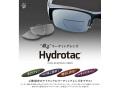 Hydrotac(ハイドロタック) 貼るリーディングレンズ シニアレンズ 1セット(2枚入)