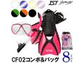 IST シュノーケルセット レディース シュノーケリングセット メッシュバッグ付き シュノーケル + マスク + フィン3点セット CF02