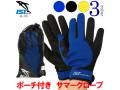 IST ダイビング シュノーケリング グローブ 1.5mm 大人用 マリングローブ GL03 メンズ レディース サマーグローブ
