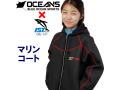 IST メンズ レディース ダイビング ボートコート 防寒ジャケット CWJ101