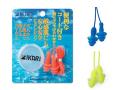 コード付きシリコン耳栓 フリーサイズ